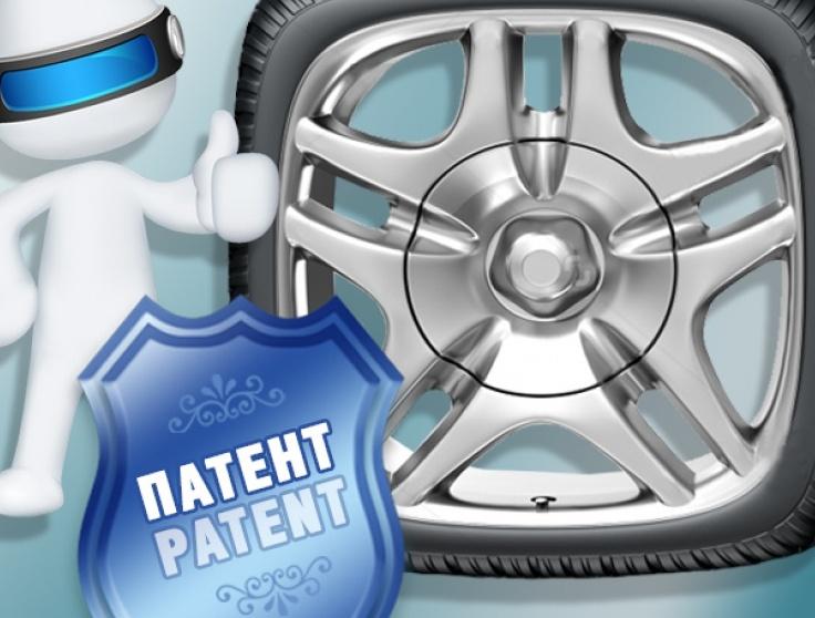 Patenting industrial design