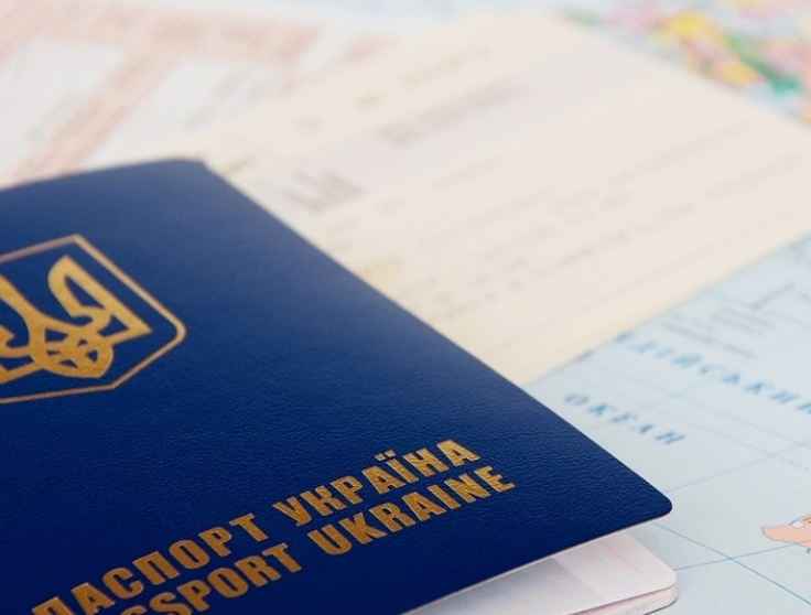 Acquisition of citizenship of Ukraine